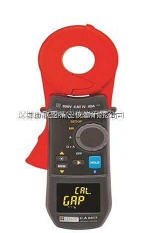 CA6416手持式接地电阻测试仪法国CA