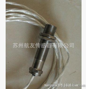 > 磁电式转速传感器szcb-01 > 高清图片