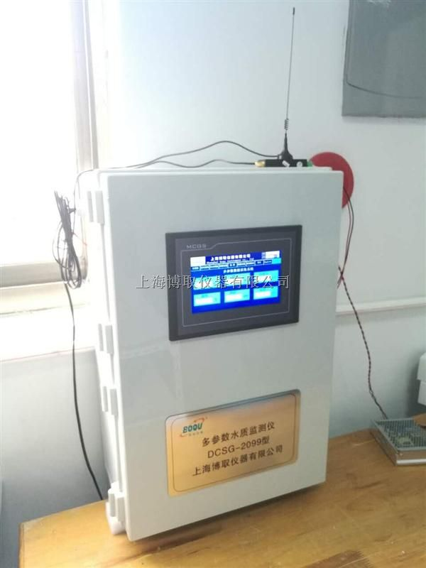 带无线发送触摸屏的多参数水质分析仪 RS485输出的常规五参数仪表