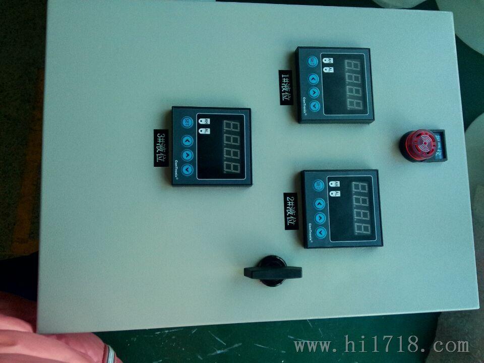 高低液位报警器,高低液位报警器
