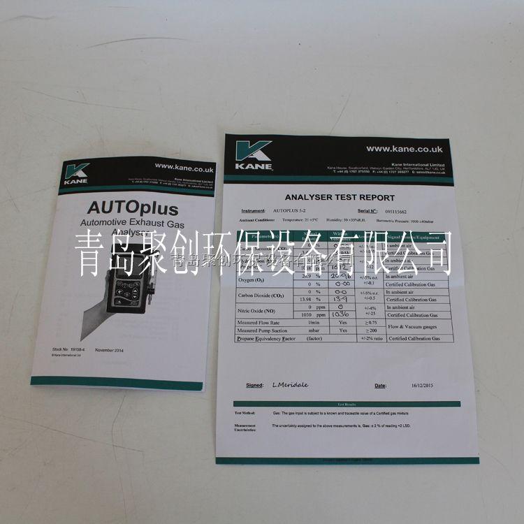 仪器仪表网 供应 环境检测仪器 汽车尾气分析仪 auto5-2汽车尾气排放