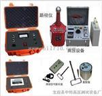 电缆故障测试仪低阻、短路、断路、高阻泄漏及高阻闪络性故障