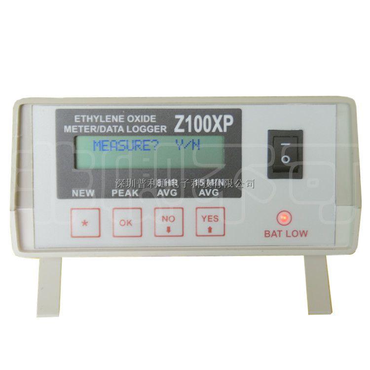 原装美国ESC Z-100XP环氧乙烷检测仪 台式环氧乙烷检测仪 原装正品 欢迎订购