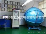 出售1.5米二手远方晶飞创惠积分球测试光谱分析仪