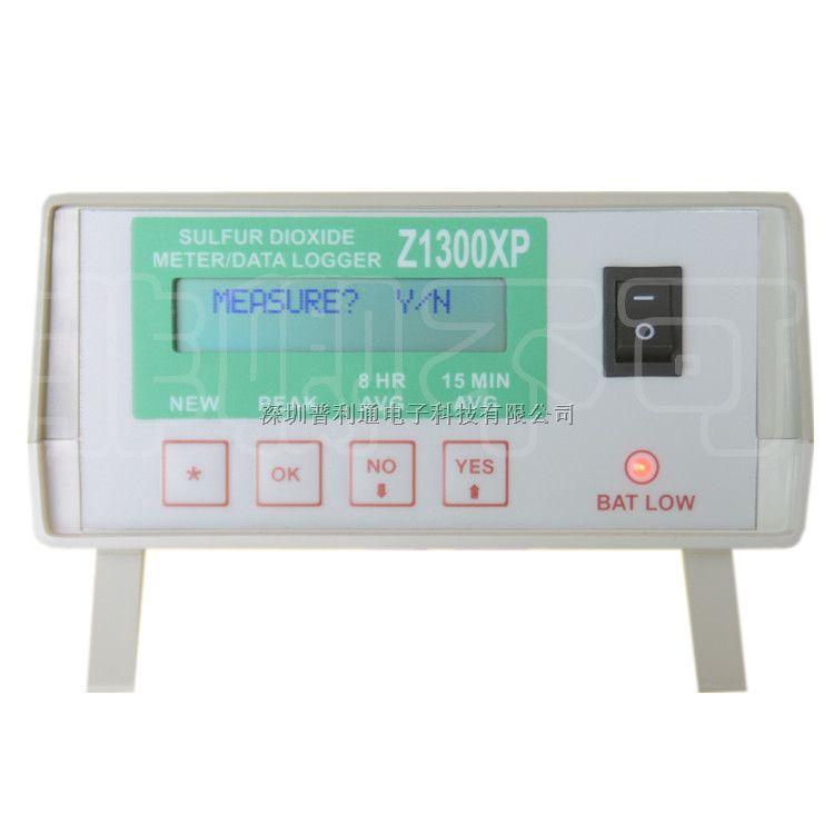 美国ESC Z-1300XP二氧化硫检测仪 台式二氧化硫检测仪 原装正品