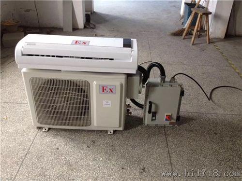 格力防爆空调-乐清市大庆电器科技有限公司