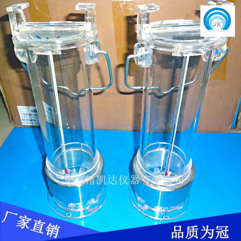 北京精凯达jk20810有机玻璃水样采集器取样桶厂家