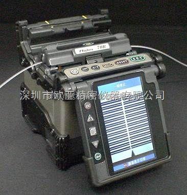 日本滕仓Fujikura 70R带状光纤熔接机