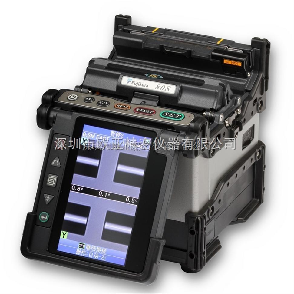 日本藤仓Fujikura 80S单芯光纤熔接机