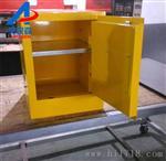 实验室化学品储存防火安全柜