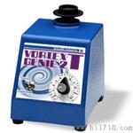 漩渦混合器/混勻儀/振蕩器 全球銷量型號