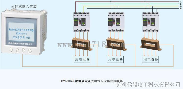 上海遵义天津娄底火灾监控DYF-100A-E,杭州电气探测器