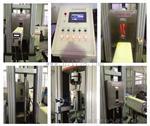 高低温拉力试验机_高低温试验机推荐厂家