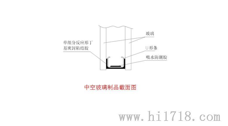 设备特点:一次自动完成不锈钢(镀锌板)u形条的裁,剪,冲,折以及在