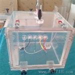 实验室氮气操作箱