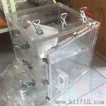 实验室有机玻璃箱体