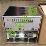 石英亞沸三重自動純水蒸餾器