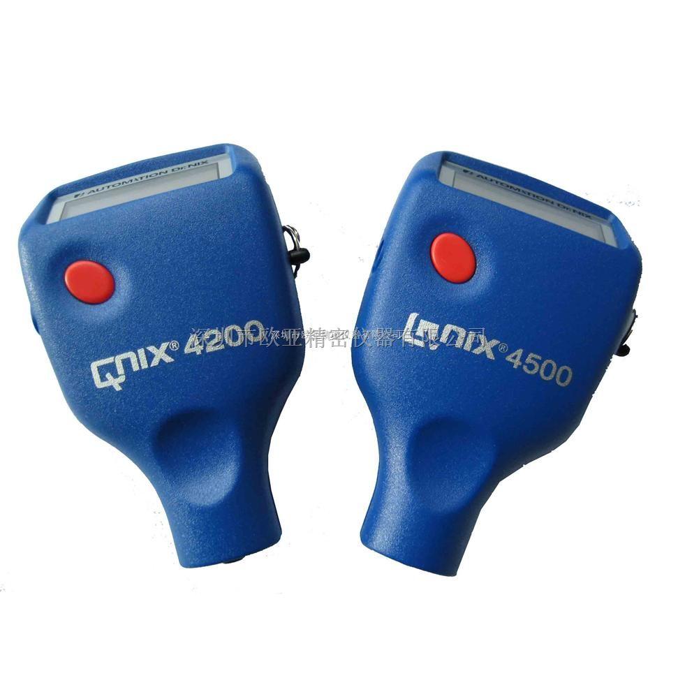 德国尼克斯QNix4500涂层测厚仪