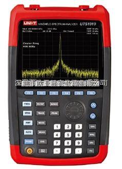 优利德UTS1010手持式频谱分析仪