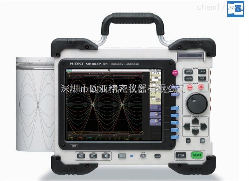 日本日置HIOKI MR8847-02存储记录仪