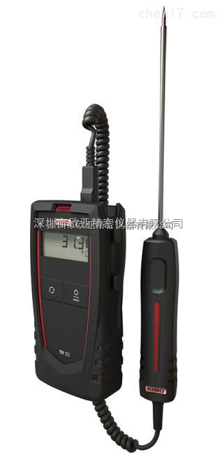 法国KIMO TR50 手持式铂电阻测温仪