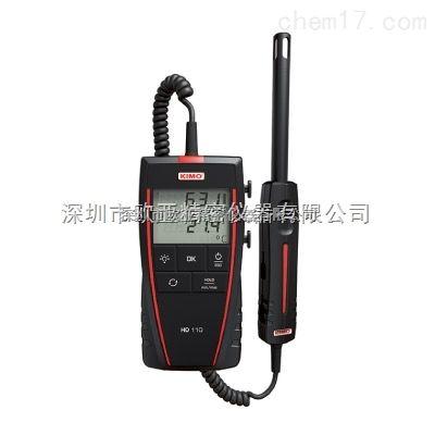 法国KIMO HD110手持式温湿度仪