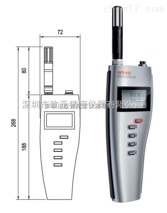 瑞士罗卓尼克rotronic HP23-A手持式双通道温湿度表