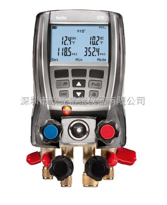 德国德图 testo 570-1 电子歧管仪