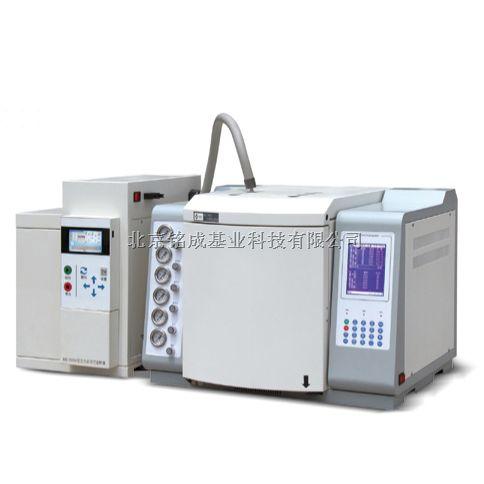 MGC-7820水质分析仪