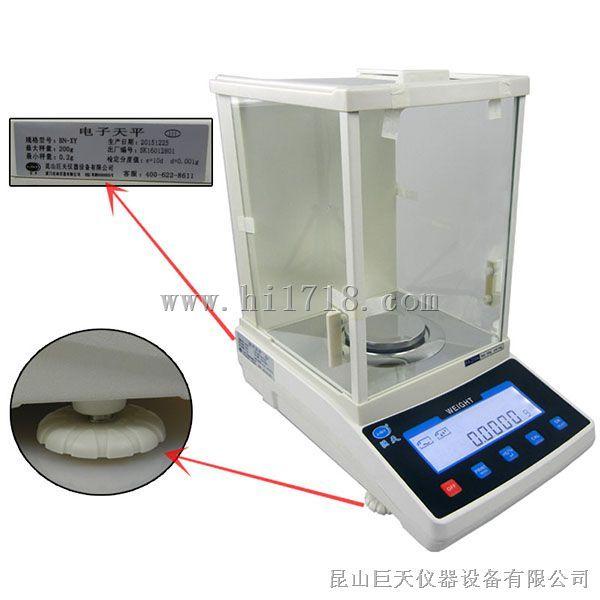 江苏200g/0.0001g电子分析天平