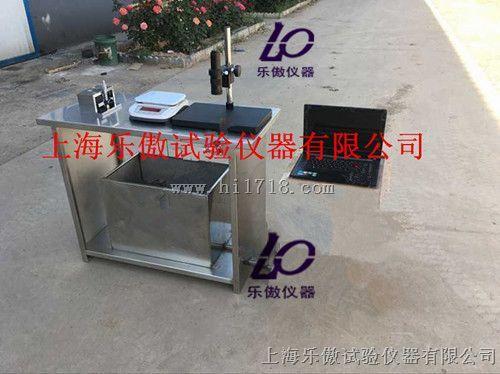 硬质泡沫吸水率测定仪LAXS-02