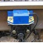 铁路车轮传感器  有源磁钢