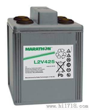 MARATHON/L2V425/GNB蓄电池