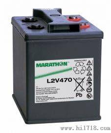 MARATHON/L2V470/GNB蓄电池