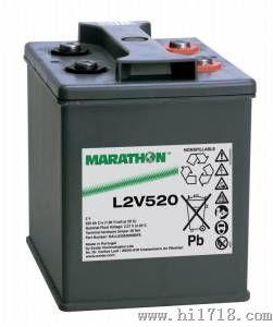 MARATHON/L2V520/GNB蓄电池