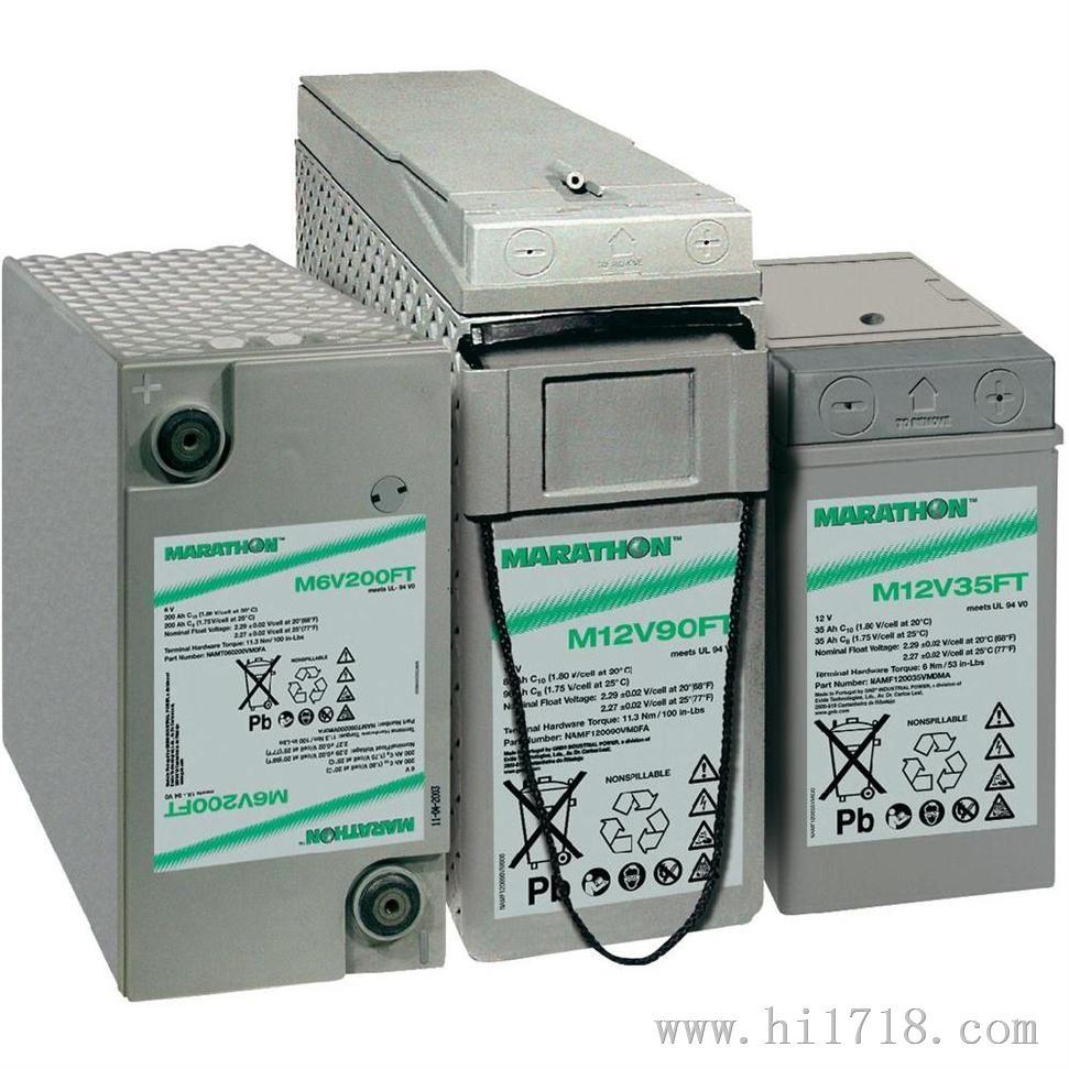 MARATHON/M12V105F/GNB蓄电池