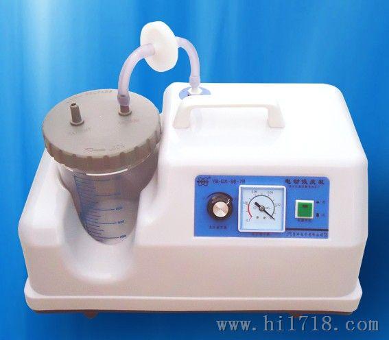 性价比的吸痰器,扬州慧科医疗设备YB.DX-98-7B电动吸痰机