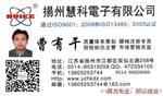 不用电的吸引器,扬州慧科医疗设备YB.JX-98-8脚踏吸引器