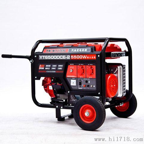资阳5kw汽油发电机