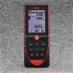 徕卡D510激光测距仪|D510手持式测距仪
