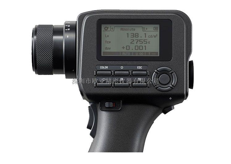 CS-150色彩亮度计,柯尼卡美能达CS-150便携式亮度计