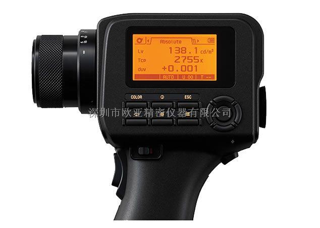 柯尼卡美能达CS-160便携式亮度计。CS-160手持式色彩亮度计