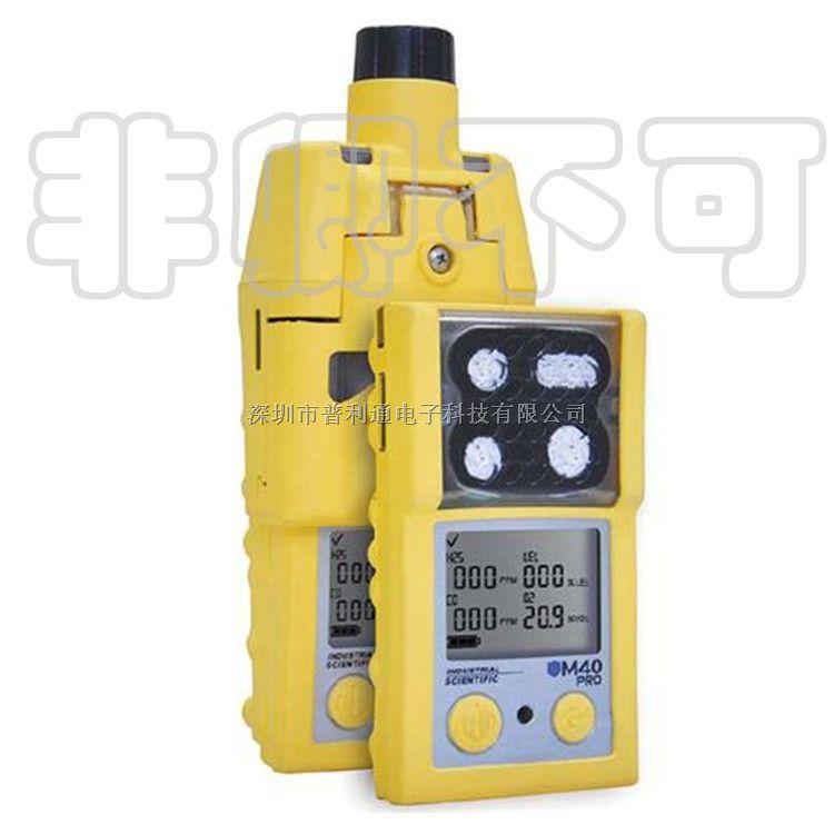 美国英思科M40Pro便携式多种气体检测仪可燃气氧气一氧化碳硫化氢