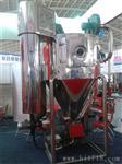 ZLPG-150中药浸膏喷雾干燥机