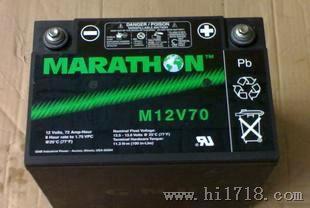 Marathon/M12V40F/GNB蓄电池