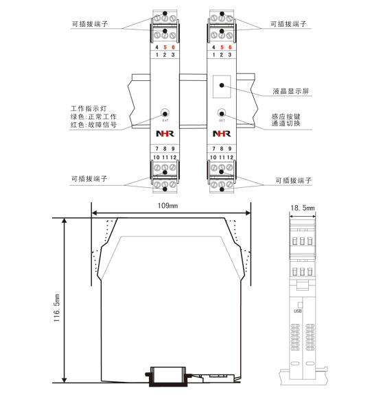 w35结构图.png