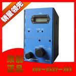 INTERSCAN空气中甲醛含量检测仪|4160甲醛检测仪