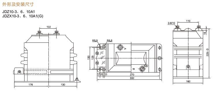 10a1(g)jszvr-3,6,10w环氧树脂电压互感器