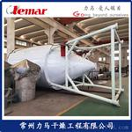 LPG-150塔内配吹扫系统原料药干燥塔设备