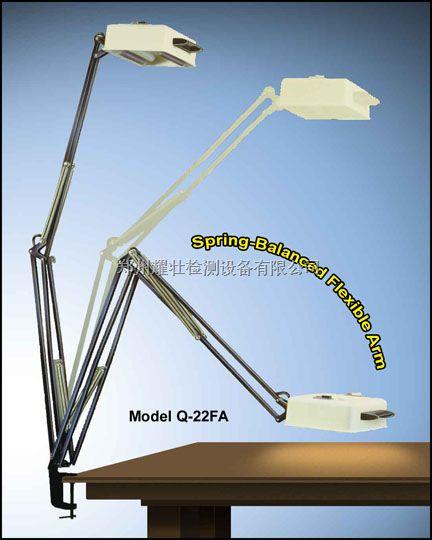 Q-12FA曲臂紫外线灯|Q-12FA带三倍放大镜紫外线灯